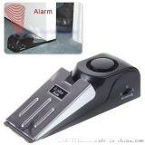 厂家直销 ebay亚马逊热销 门阻报警器 防小偷 门塞挤压报警器
