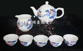 手绘青花瓷茶具