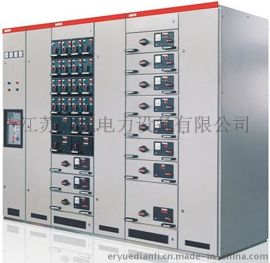 尔悦电力 MNS型低压抽出式开关柜