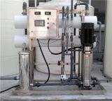 江苏水处理设备,淮安化水废水处理设备
