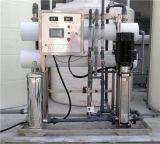 江蘇水處理設備,淮安化水廢水處理設備