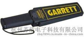 供应原装进口美国盖瑞特金属探测器|保证质量|保证原装进口