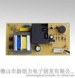 新创力电热水器控制板
