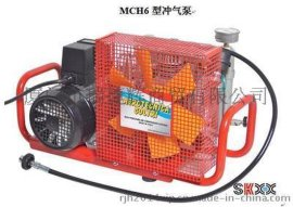 MCH6-EM标准型空压机(意大利科尔奇)