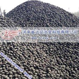 矿粉粘结剂厂家/矿粉粘结剂厂家直销