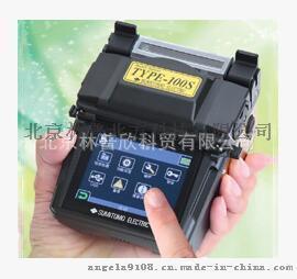 清库存原装住友 T-100S FTTH 超小型光纤熔接机