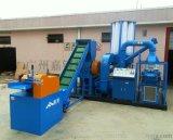 風選銅米機  廣州嘉銀全自動銅米機廠家