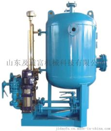 JDF蒸汽凝结水回收装置系统