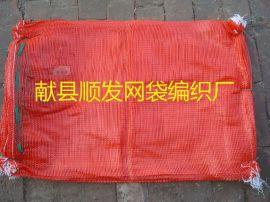云南昆明苞谷网袋,江川县洋芋网袋,**玉米圆织网眼袋