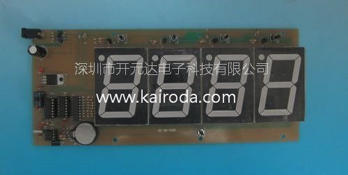 LED大数码管显示定时计时控制板PCB电路板线路板电子产品开发设计