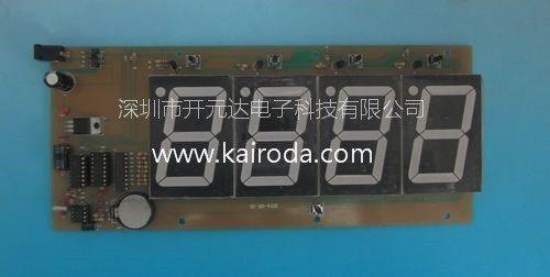LED大數碼管顯示定時計時控制板PCB電路板線路板電子產品開發設計
