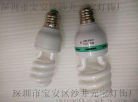 厂家批发36V低压螺旋节能灯 三基色低压节能灯厂家