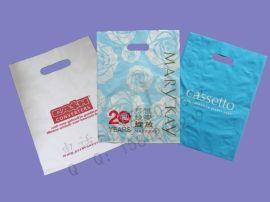 东莞厂家定制印刷挖孔手腕袋 化妆品 奶白色手提袋