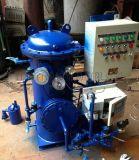 CYSC107A-0.1/0.25/0.5/1.0新标准油水分离器CCS证书