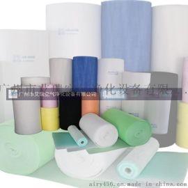 广东本地厂家生产销售喷漆房过滤棉 初效过滤棉 进风口棉1*20m