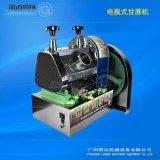 蓄电池甘蔗榨汁机,小型甘蔗榨汁机