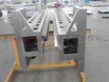 雕刻机铝横梁+铝合金雕刻机横梁