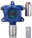 固定式氧气检测仪 O2气体探测器 报警器