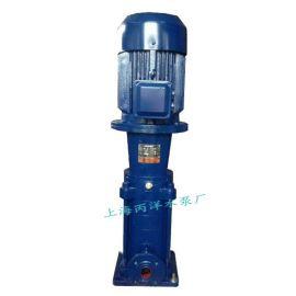 LG多级增压送水泵