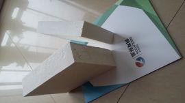 淄博同发高温设备保温材料硅酸铝板