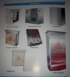 成都生产:不锈钢配电箱、基业箱、XL-21动力柜