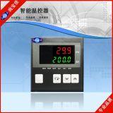 厂家直销Sang-a涂装设备专用温控器温控表