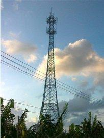 微波通信塔厂家设计安装