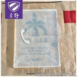 卓野植物皂基不含漂白剂荧光增白剂有效物含量达70%