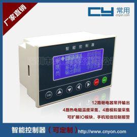 微电脑rs485通信智能型温湿度控制器