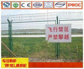 河源飞机场围栏网 潮州火车道临时围栏订购 揭阳铁丝网护栏网批发