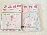 一次性臺布餐布多用途PE系列防水防油桌布
