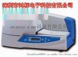 丽标电缆标牌打印机C-460p色带