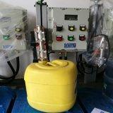 1-100KG甘油定量灌装机