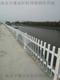 厂家直销PVC塑钢围栏 PVC围栏塑钢护栏网 PVC围栏草坪围栏
