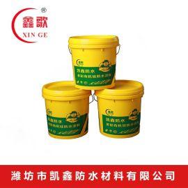 高分子防水涂料 防水涂料 有机硅防水涂料 防水材料 多彩有机硅