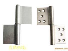 5寸防火铰链、七字形防火铰链、4寸防火铰链