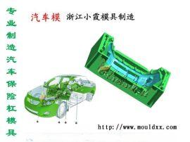 塑料模汽车塑胶模具生产,开注塑模  新民意塑料汽车主机厂模具厂家