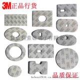 防滑3M矽膠墊、石墨散熱片