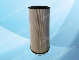 厂家供应贺德克液压滤芯0850R005BN3HC、替代HYDAC(贺德克)滤芯