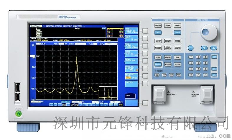 寬範圍光譜分析儀 YOKOGAWA AQ6374(350nm – 1750nm)