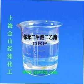 远东DEP邻苯二甲酸二乙酯增塑剂