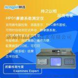 恆品廠家直銷 塑料薄膜摩擦係數測定儀 微機控制摩擦係數測試儀