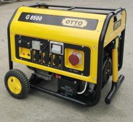 奥托G85007.5KW静音汽油发电机德国原装进口动力