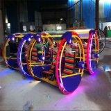 电动游乐设备双人乐吧车 360度旋转逍遥车