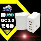 厂家批发qc3.0充电器 4usb口快充充电器 9v12v qc3.0快充充电器