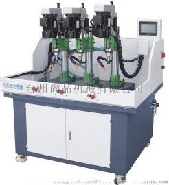 尚品机械 供应SPJX-S3-3三工位气电式自动钻床、自动攻丝机、转盘机、动力头等