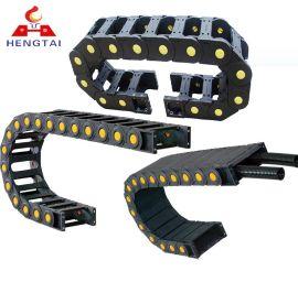 机床工程塑料拖链 增强型尼龙拖链