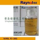 供應陰離子乳化劑 RAYNOL PC-3950 量大從優