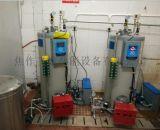50公斤低壓小型燃氣蒸汽發生器