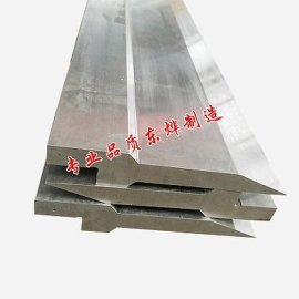 160T3200板料折弯机模具、液压折弯模具
